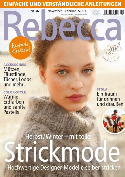 rebecca heft nr 76 zeitschriften strickhefte rebecca. Black Bedroom Furniture Sets. Home Design Ideas