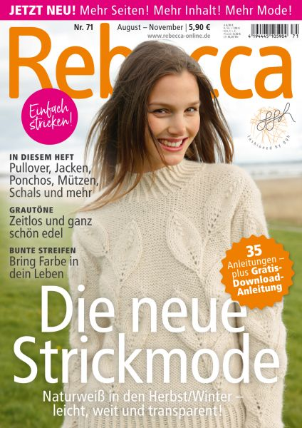 rebecca heft nr 71 zeitschriften strickhefte rebecca. Black Bedroom Furniture Sets. Home Design Ideas
